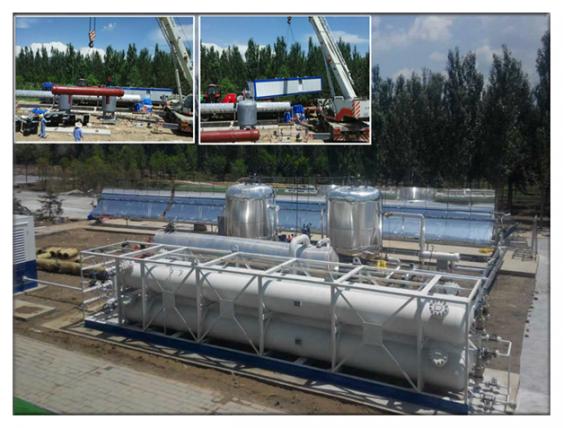 清华大学太阳能压缩空气储能发电项目顺利完工
