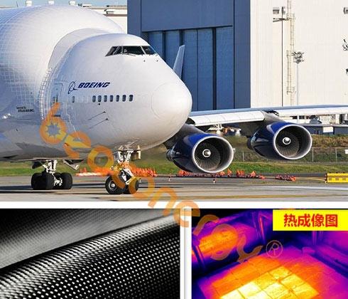 美国波音太阳能高温机翼碳纤维收