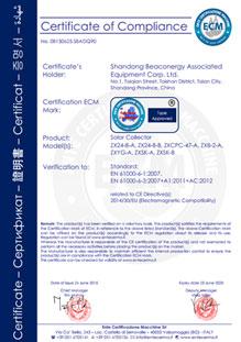 CE认证:太阳能集热器