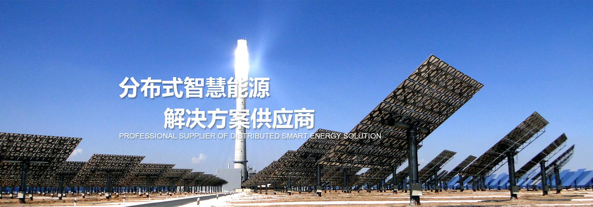 太阳能锅炉