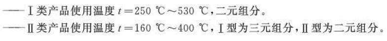 熔融盐储能.jpg